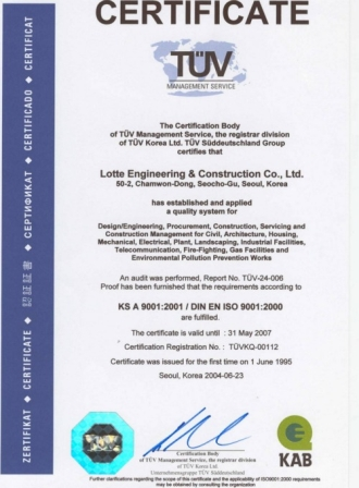 Certifications Environment-friendly management certificate  thumnail image