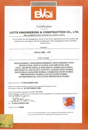 Certifications Safty & Hygiene System management certificate  thumnail image