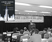 First Symposium ( 2006.03.07 )