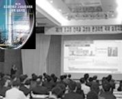 Second Symposium ( 2007.03.28 )