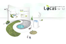 LOTTE Carbon Assessment System (LOCAS)
